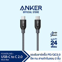 Anker PowerLine+ USB-C to USB-C 2.0 90cm (3ft) สายชาร์จเร็ว สายชาร์จแท้ หุ้มด้วย Nylon ถัก 2 ชั้น – สีเทา – AK45