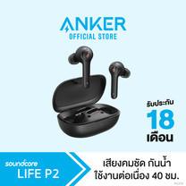 Anker หูฟัง TWS เล่นอึด ลดเสียงรบกวน Soundcore Life P2 Black หูฟังบลูทูธ เสียงใส กันเหงื่อ กันน้ำระดับ IPX7