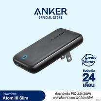 Anker PowerPort Atom lll Slim หัวชาร์จเร็ว จ่ายไฟเต็มสปีด PD 30W บางเฉียบ ใช้งานได้ทุกพื้นที่ เร็วสุดด้วยเทคโนโลยี GaN (ฺBlack-ดำ) – AK212-Z