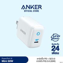 Anker PowerPort III Mini USB-C 30W (PD + QC3.0) หัวชาร์จเร็ว Adapter ขนาดเล็ก เทคโนโลยี PowerIQ 3.0 รองรับอุปกรณ์ USB-C – AK167