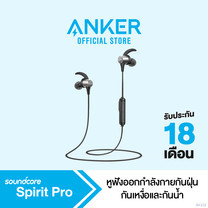 Anker Soundcore Spirit Pro หูฟังบลูทูธ หูฟังออกกำลังกายกันฝุ่น กันเหงื่อและกันน้ำ Wireless IP68 รองรับ BT 4.2 – AK102