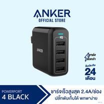 Anker PowerPort 4 Black หัวชาร์จ ที่ชาร์จได้ 4 เครื่องพร้อมกัน ด้วยเทคโนโลยี PowerIQ และ VoltageBoost – สีดำ – AK14