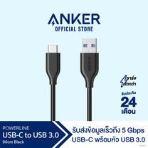 Anker PowerLine USB-C to USB 3.0 สายชาร์จ 90cm (3ft) - สีดำ - AK40