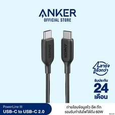 Anker PowerLine III USB-C to USB-C 2.0 (90cm) รองรับชาร์จเร็ว 60W ทนการบิดงอ บางลงแต่แข็งแรงกว่าเดิม ดีไซน์ใหม่ – AK229