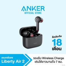 Anker Soundcore Liberty Air 2 หูฟังบลูทูธ TWS น้ำหนักเบา ให้เสียงที่คมชัด เสียงเบสแน่น รองรับบลูทูธ 5.0 ตัดเสียงรบกวน - Ak185/AK186