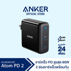 Anker PowerPort Atom PD 2 (60W) Power Delivery หัวชาร์จ Adapter ปลอดภัยสูงสุด ชาร์จเร็ว ขาพับได้ ขนาดเล็ก พกพาสะดวก (ฺBlack-ดำ) – AK181