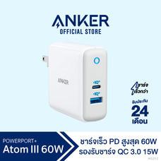Anker PowerPort+ Atom III 60W (PD 45W+QC15W) หัวชาร์จ Adapter ชาร์จเร็ว PowerIQ 3.0 ขาพับเก็บได้ ปลอดภัยสูงสุด (White-ขาว) – AK183-Z