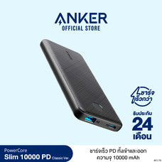 Anker เพาเวอร์แบงค์ชาร์จเร็ว iPhone12 PowerCore Slim 10000 PD Classic Version ชาร์จเร็ว ปลอดภัยสูงสุด บางและน้ำหนักเบา – AK178-Z