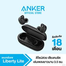 Anker Soundcore Liberty Lite หูฟังบลูทูธ สำหรับออกกำลัง - Black (ประกัน 18 เดือน)