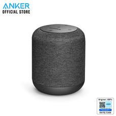Anker Soundcore Motion Q Bluetooth Speaker 360 Sound ลำโพงบลูทูธ เสียง Surround รอบทิศทาง 360 องศา กันน้ำระดับ IPX7
