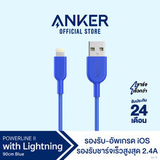 Anker PowerLine II Lightning 90cm (3ft) – (ฺBlue-สีน้ำเงิน) สาย iPhone แข็งแรง ชาร์จเร็ว – AK74
