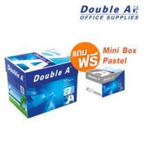 [ส่งฟรี] กระดาษ Double A 80 แกรม ขนาด A4 จำนวน 1 กล่อง แถมฟรี Mini Box 1 กล่อง