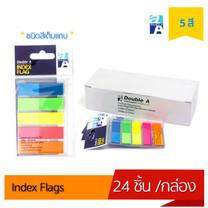 Double A Index Flags ชนิดสีเต็มแถบ บรรจุ24 ชิ้นต่อกล่อง[ 5 สี]