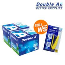 [ส่งฟรี] กระดาษ Double A 80 แกรม ขนาด A4 จำนวน 2 กล่อง แถมฟรี เครื่องเย็บกระดาษ