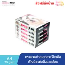 [5 รีม]Shih-Tzu Pink กระดาษถ่ายเอกสาร  A4 70 แกรม /450 แผ่น