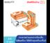 [5 รีม]Quality Orange กระดาษถ่ายเอกสาร A4 70 แกรม /500 แผ่น