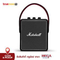 Marshall Stockwell II - Black