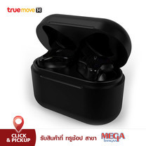 หูฟัง True Wireless Sabbat X12 Pro
