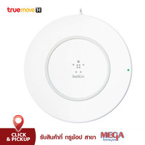 Belkin Wireless Charging Pad for iPhone 8/8P/X และ รุ่นที่รองรับ wireless charger - White