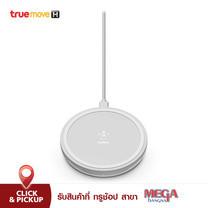 Belkin BOOST↑UP™ Wireless Charging Pad 10W รุ่น F7U082 - White