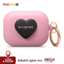 เคส ELAGO สำหรับ AirPods Pro รุ่น Black Pink