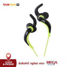 หูฟัง JVC Sport HA-ETX30