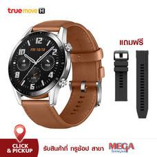 นาฬิกาอัจฉริยะ Huawei Watch GT2 Classic