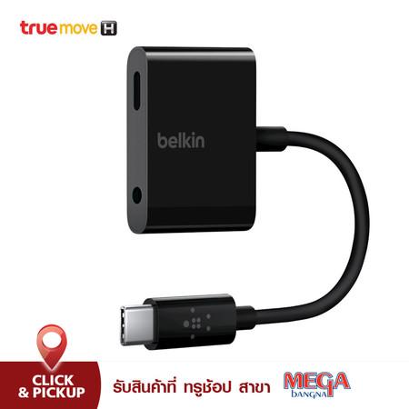 Belkin RockStar 3.5mm Audio + USB-C Charge Adapter