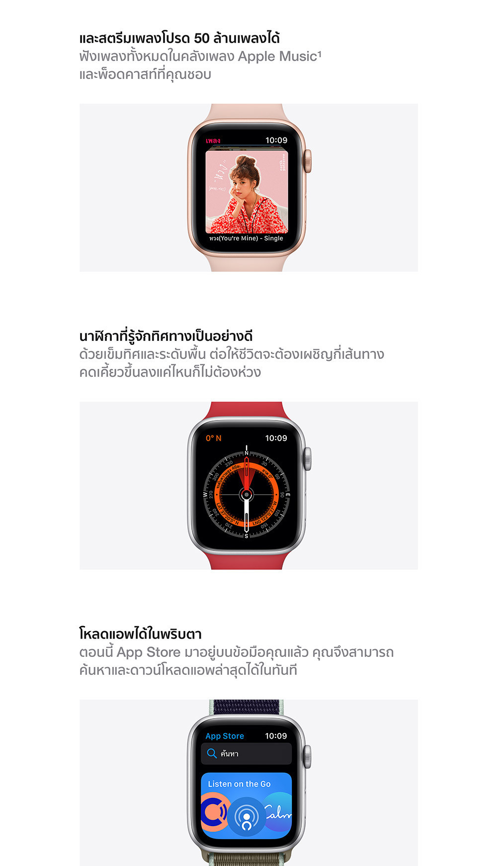 c4applewatchseries54.jpg