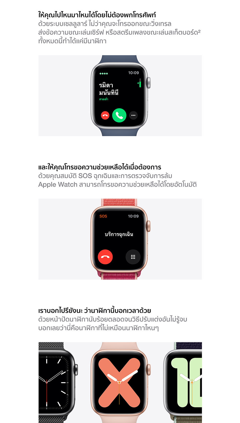 c5applewatchseries55.jpg