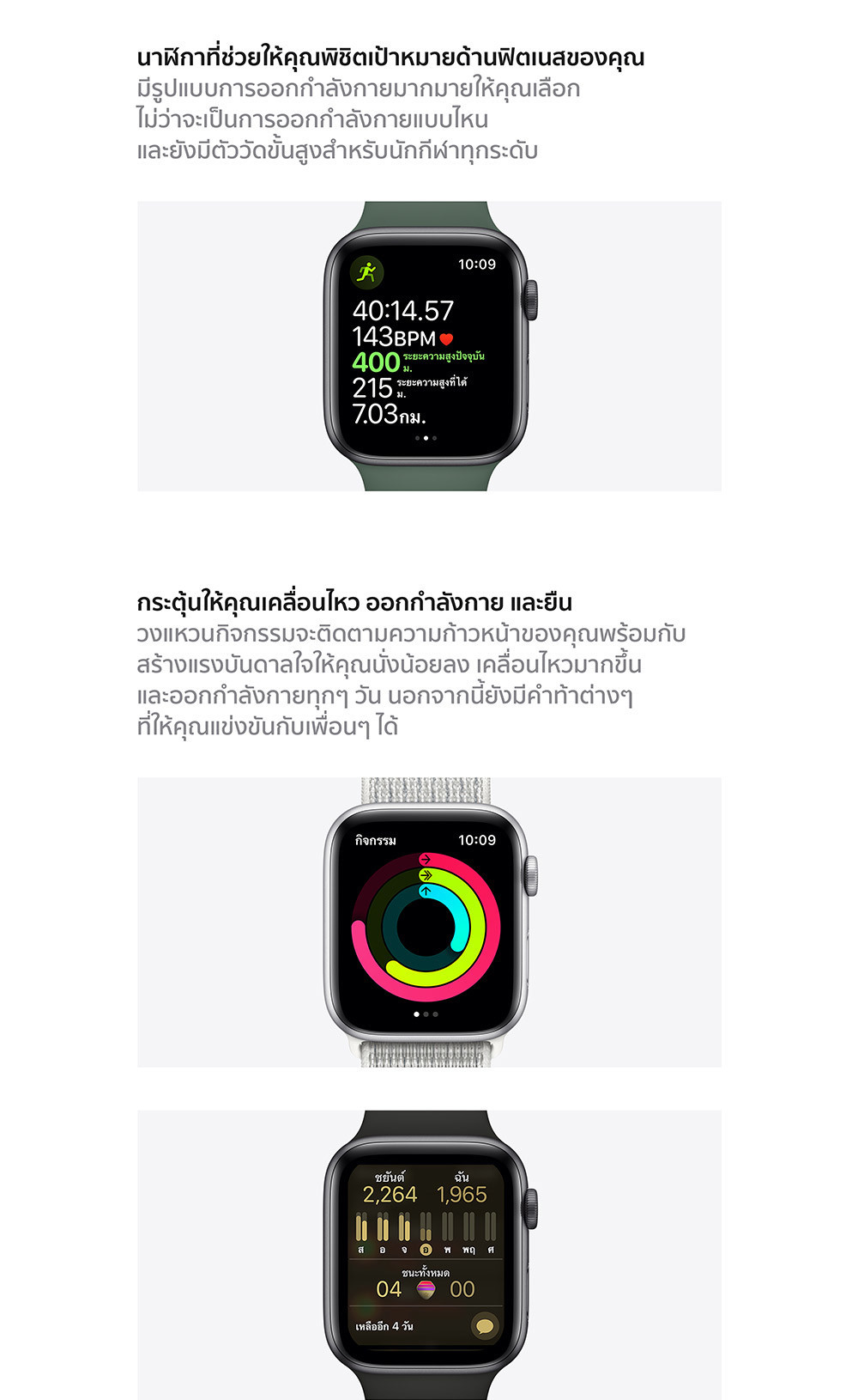 c3applewatchseries53.jpg