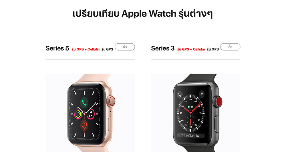 c7applewatchseries57.jpg