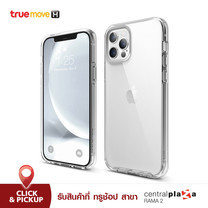 ELAGO เคส สำหรับ iPhone 12 Pro Hybrid Clear Case