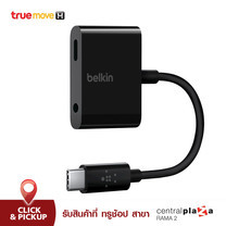 Belkin RockStar 3.5mm Audio + USB-C Charge Adapter