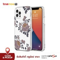 เคส iPhone 12 Pro Coach Protective Shell