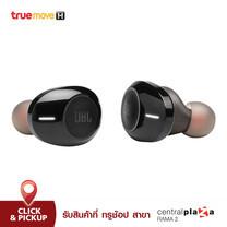 JBL T120 True Wireless