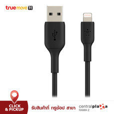 สายชาร์จ Belkin BOOST↑CHARGE™ Lightning to USB-A Cable 1 M