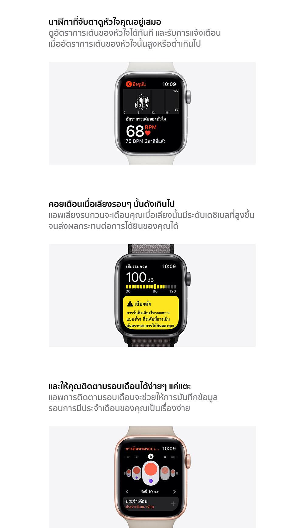 c2applewatchseries52.jpg