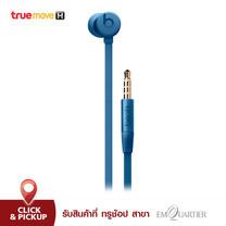Beats urBeats3 Earphones with 3.5mm Plug - Blue