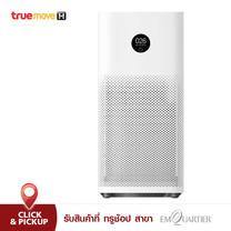 เครื่องฟอกอากาศ Xiaomi Air Purifier 3H