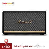 Marshall Stanmore II - Black