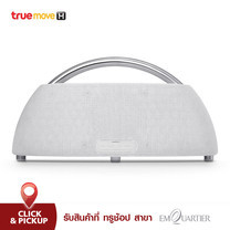 Harman Kardon Go + Play mini