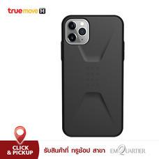 UAG Civilian Series iPhone 11 Pro Max