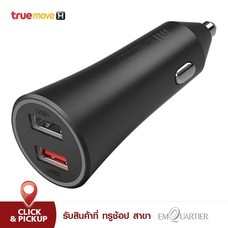 Xiaomi Car Charger 2 Port 37W - Black