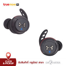 JBL Under Armour True Wireless Flash - Black
