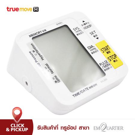 Dretec Upper-Arm Type Blood Pressure Manometer เครื่องวัดความดันโลหิตต้นแขน รุ่น BM-200