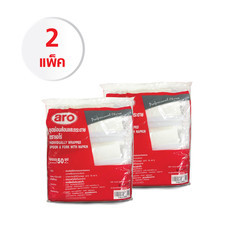 ชุดช้อนส้อม+กระดาษเช็ดปาก ARO/SAVE Set 2 แพ็ค (1 แพ็ค/50 ชุด) แถมฟรี!! ผ้ากันเปื้อน มูลค่า 150 บาท