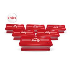 กล่องใส่ช้อน-ส้อม (สีแดง) set 6 กล่อง แถมฟรี!! ปลอกแขนกันแดด มูลค่า 100 บาท