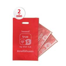 ถุงพลาสติก (สีแดง) 12x20cm. Set 2 แพ็ค (1 แพ็ค/100ใบ) แถมฟรี!! ผ้ากันเปื้อน มูลค่า 150 บาท