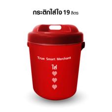 กระติก (สีแดง) 19 ลิตร แถมฟรี!! ผ้ากันเปื้อน มูลค่า 150 บาท